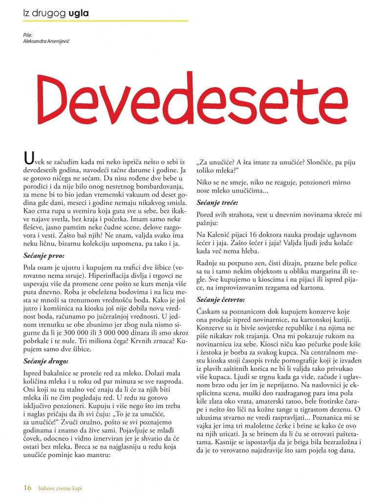 015_CasopisCvetneKapi-Gorse-page-016